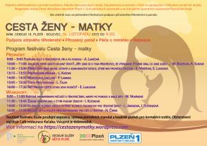 Plakátek Festival Cesta ženy - matky, 4. ročník